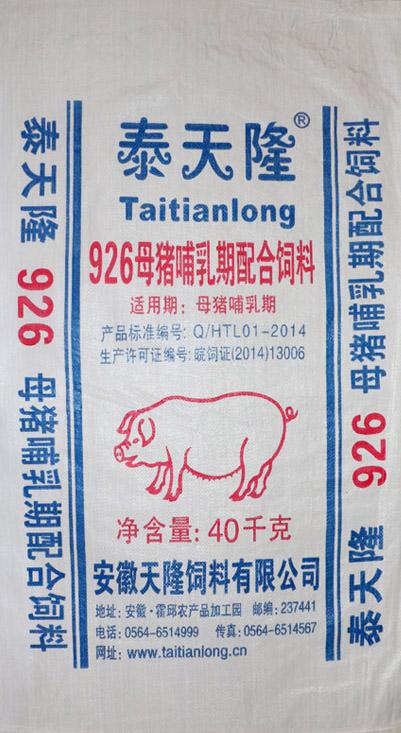 926母猪哺乳期配合饲料