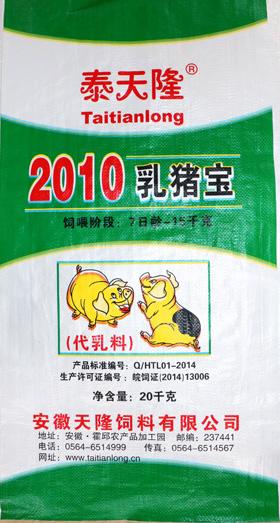 猪饲料2010