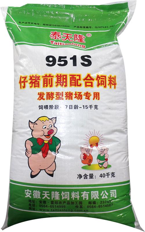 仔猪951S