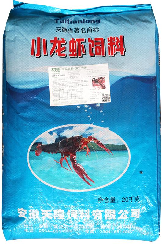 小龙虾饲料